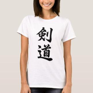 Kendo 剑道 T-Shirt