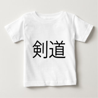 Kendo Baby T-Shirt