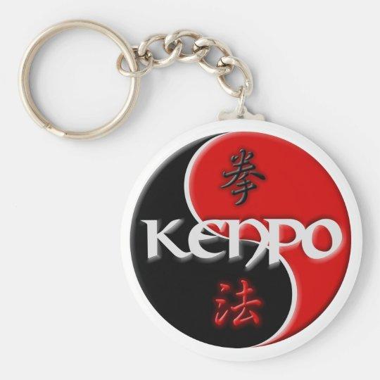 Kenpo Yin Yang Key Chain