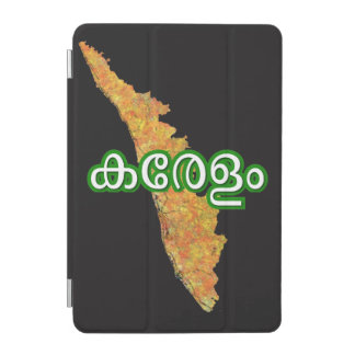 Kerala iPad Mini Cover