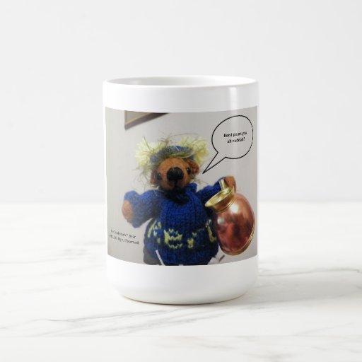 Ker'Dunkedunk Bear Coffee/Tea Mug