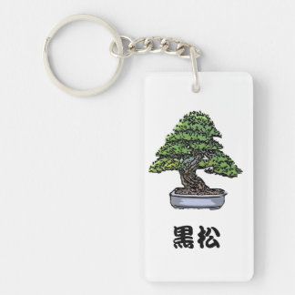 Key holder of enormous Japanese black pine bonsai Single-Sided Rectangular Acrylic Key Ring
