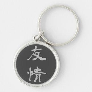 Key Ring:Friendship (Yuujou) - Black Key Ring