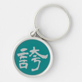 Key Ring: Pride (Hokori) - Green Silver-Colored Round Key Ring