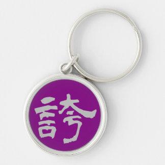 Key Ring: Pride (Hokori) - Purple Silver-Colored Round Key Ring
