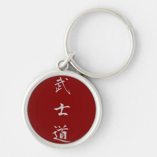 Key Ring: The Code of Samurai (Bushidou) - Red Silver-Colored Round Key Ring