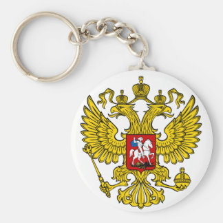 Key supporter Russia (COAT OF ARMS) Key Ring