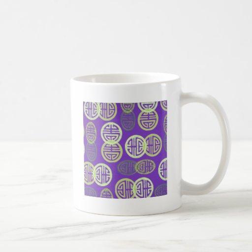 key symbols coffee mug