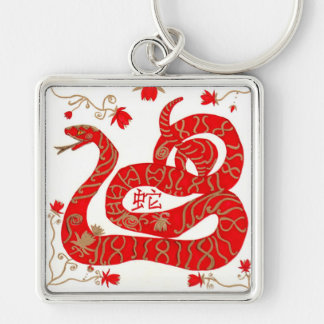 Keychain, Chinese Year of the Snake Silver-Colored Square Key Ring