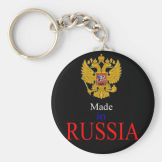 keychain made in russia