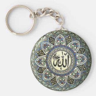 Keychain with antique Turkish design