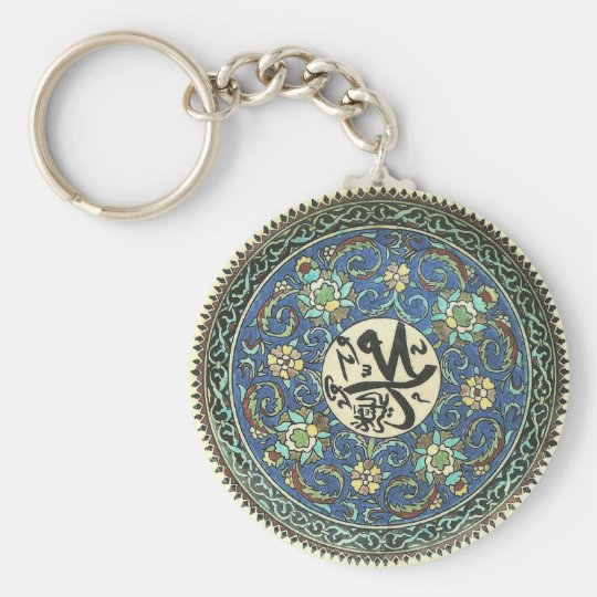 Keychain with design from antique Turkish plate