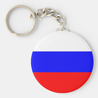 Keychain with Flag of Russia