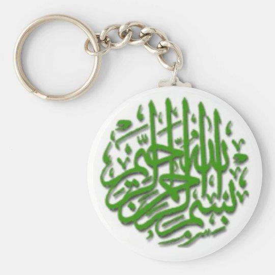 Keychain with Green Bismillah