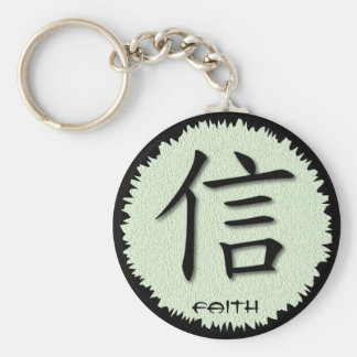 Keychains Chinese Symbol For Faith On Mat