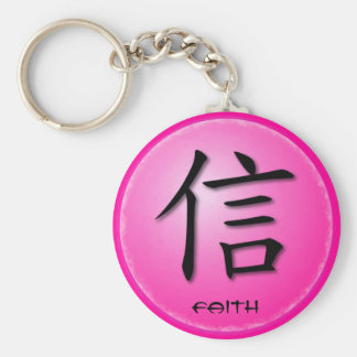 Keychains Chinese Symbol For Faith On Pink
