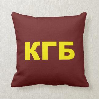 KGB in russian Cushion