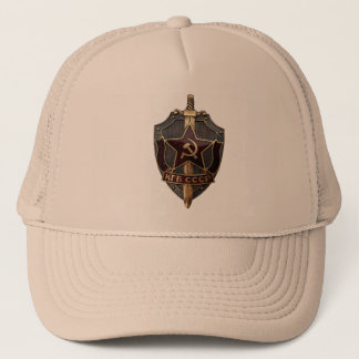KGB Shield Trucker Hat