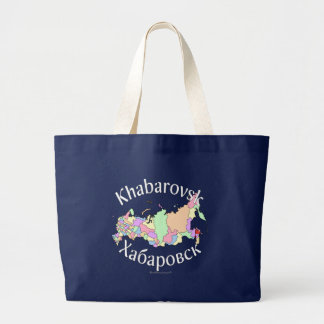 Khabarovsk Russia Map Large Tote Bag