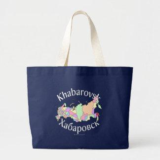Khabarovsk Russia Map Large Tote Bag