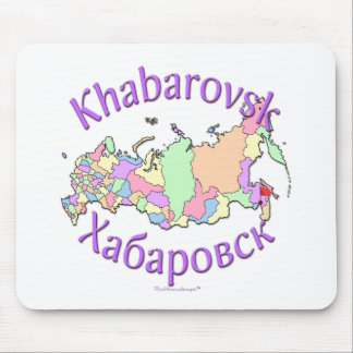 Khabarovsk Russia Map Mouse Pad