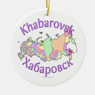 Khabarovsk Russia Map Ornament