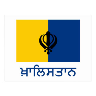 Khalistan Flag with Name in Punjabi Post Card