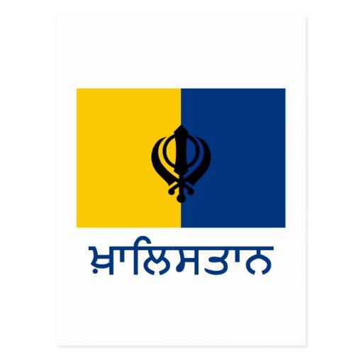 Khalistan Flag with Name in Punjabi Postcards