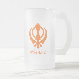 Khalistan Frosted Glass Beer Mug