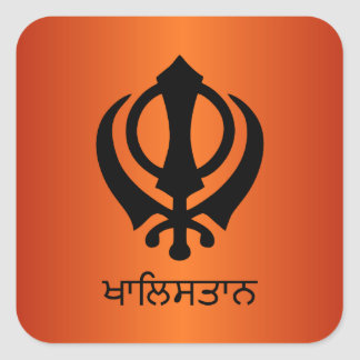 Khalistan Square Sticker