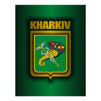 """Kharkiv Steel"" Posters & Prints"