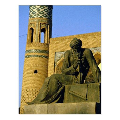Khiva, Uzbekistan Post Card