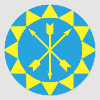 Khmelnytskyi, Ukraine Classic Round Sticker