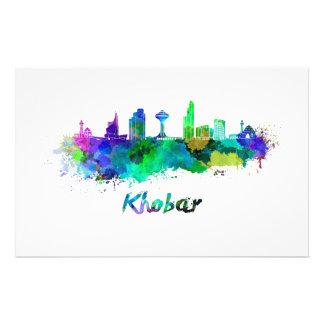 Khobar skyline in watercolor