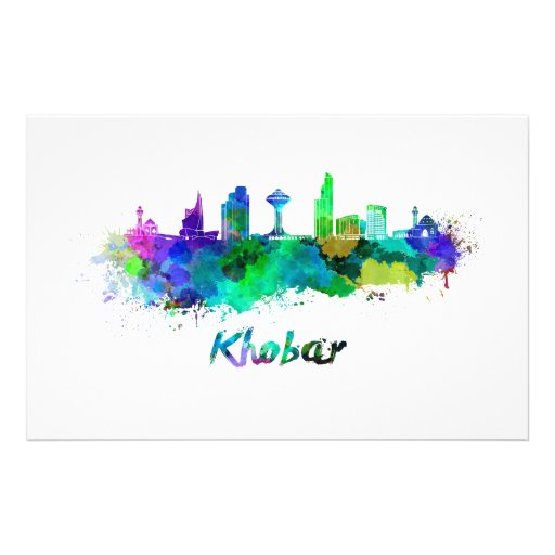 Khobar skyline in watercolor stationery