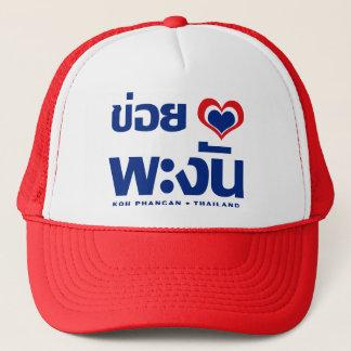 Khoi Huk (I Heart / Love) Koh Phangan ❤ Thailand Trucker Hat