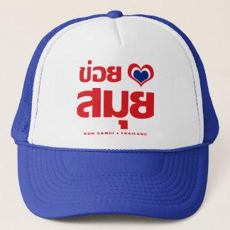 Khoi Huk (I Heart / Love) Koh Samui ❤ Thailand Trucker Hat