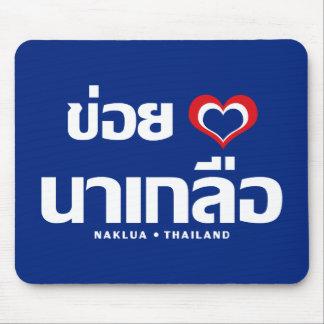 Khoi Huk (I Heart / Love) Naklua ❤ Thailand Mouse Mat