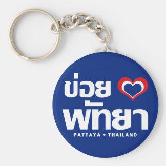 Khoi Huk (I Heart / Love) Pattaya ❤ Thailand Key Ring