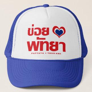 Khoi Huk (I Heart / Love) Pattaya ❤ Thailand Trucker Hat