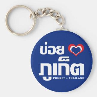 Khoi Huk (I Heart / Love) Phuket ❤ Thailand Key Ring
