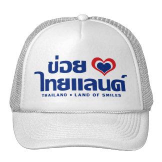 Khoi Huk (I Heart / Love) Thailand ❤ Thai Isan Cap