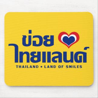 Khoi Huk (I Heart / Love) Thailand ❤ Thai Isan Mouse Pad