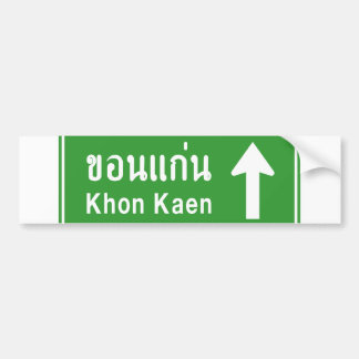 Khon Kaen Ahead ⚠ Thai Highway Traffic Sign ⚠ Bumper Sticker