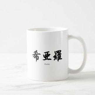 Kiara translated into Japanese kanji symbols. Basic White Mug