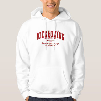 Kickboxing Hooded Pullovers