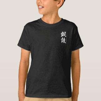Kid's Dōjō T - Kabuto T-Shirt