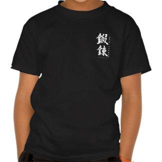 Kid's Dōjō T - Tanren & Mon T-shirts