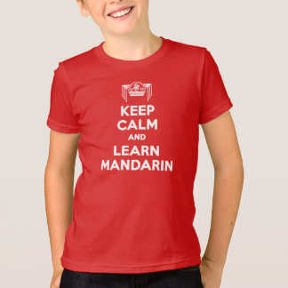 Kids Keep Calm and Learn Mandarin Red T-shirt