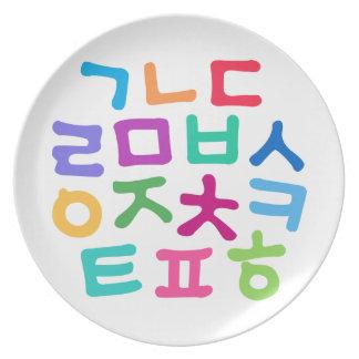 Kids' Korean Hangul Alphabet Dinner Plate